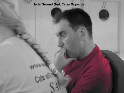 Underground God